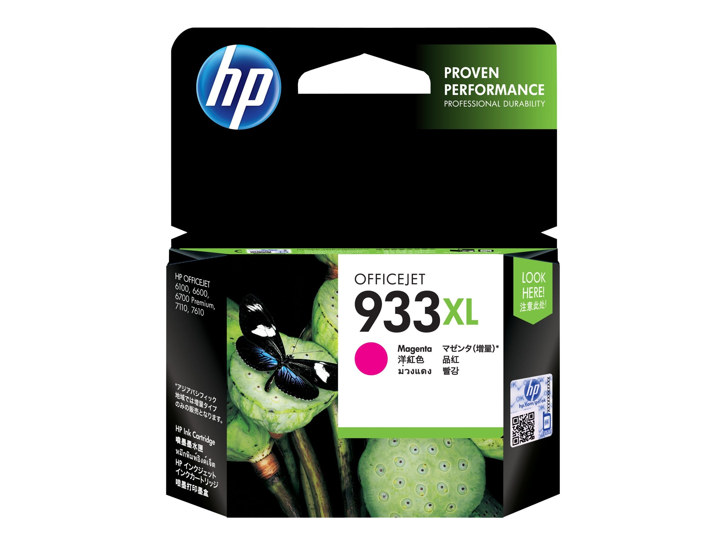 HP 933XL (CN055AN) High Yield Magenta Original Ink Cartridge