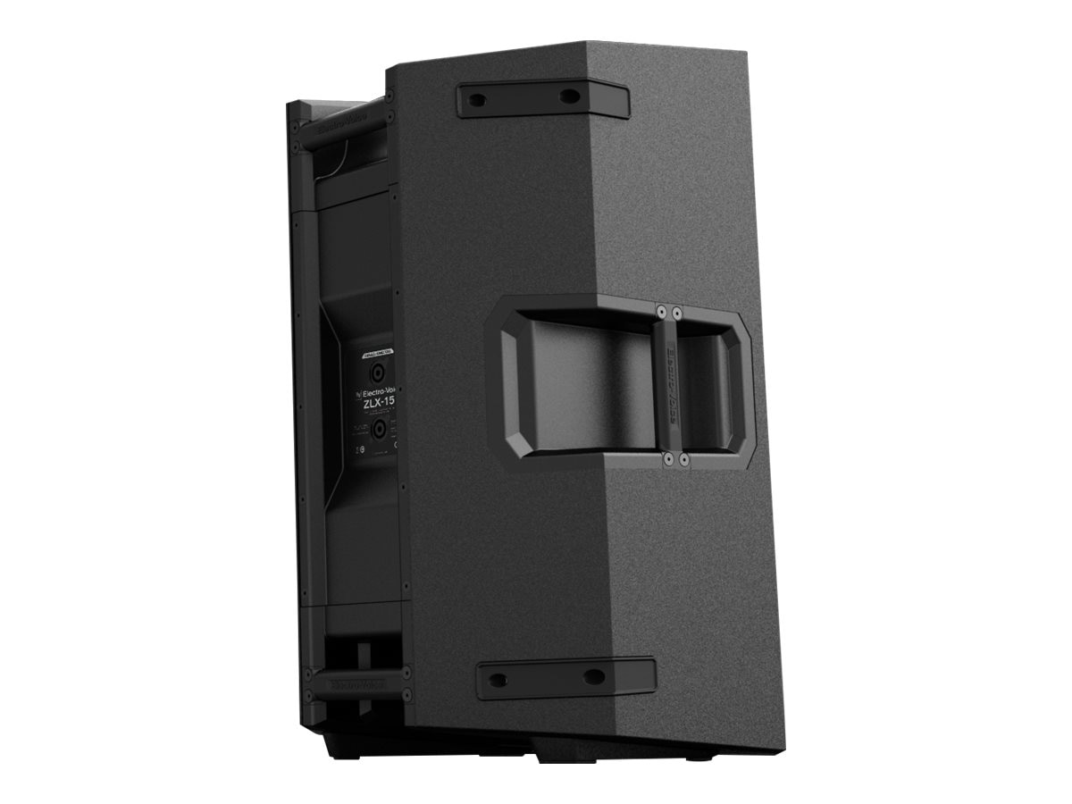 Bosch Security Systems ZLX-15 Image 5