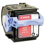 Canon Magenta GPR-27 Toner Cartridges (2-pack)