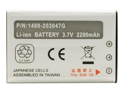Unitech Battery, Rechargeable Li-Ion 3.7V 2200mAh for HT660, PA600, 1400-203047G, 9573796, Batteries - Other