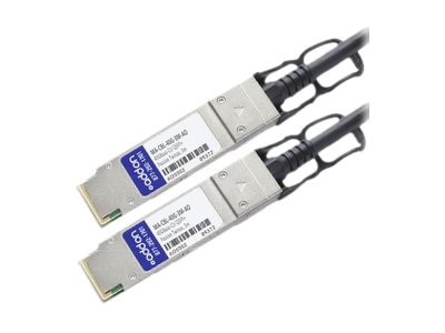 ACP-EP 40GbE QSFP Stacking Cable, 3m, MA-CBL-40G-3M-AO