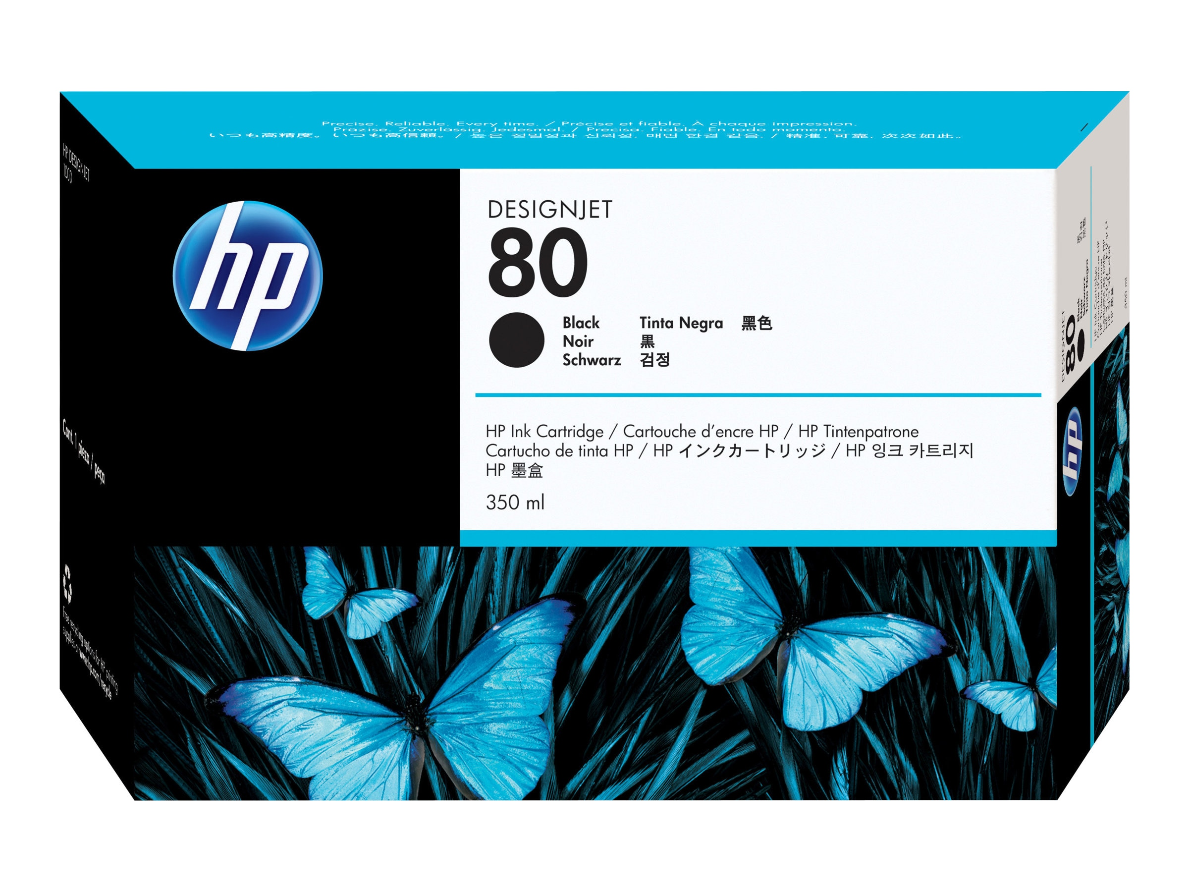 HP Inc. C4871A Image 1