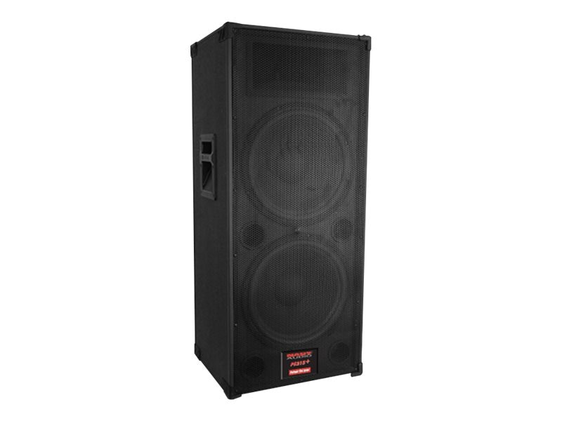 Nady ProPOwer 2-Way Active Speaker w  Dual 15 Woofer, PPAS 215+, 16838262, Speakers - Audio