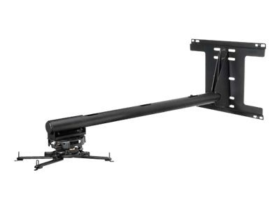 Peerless Short-Throw Projector Arm with Wall Plate, 0-28, Black, PSTK-028, 9700636, Stands & Mounts - AV