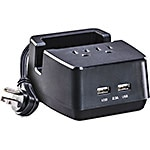 CyberPower Dual USB Power Station (2) Outlets (2) USB Charging Ports 5ft Cord