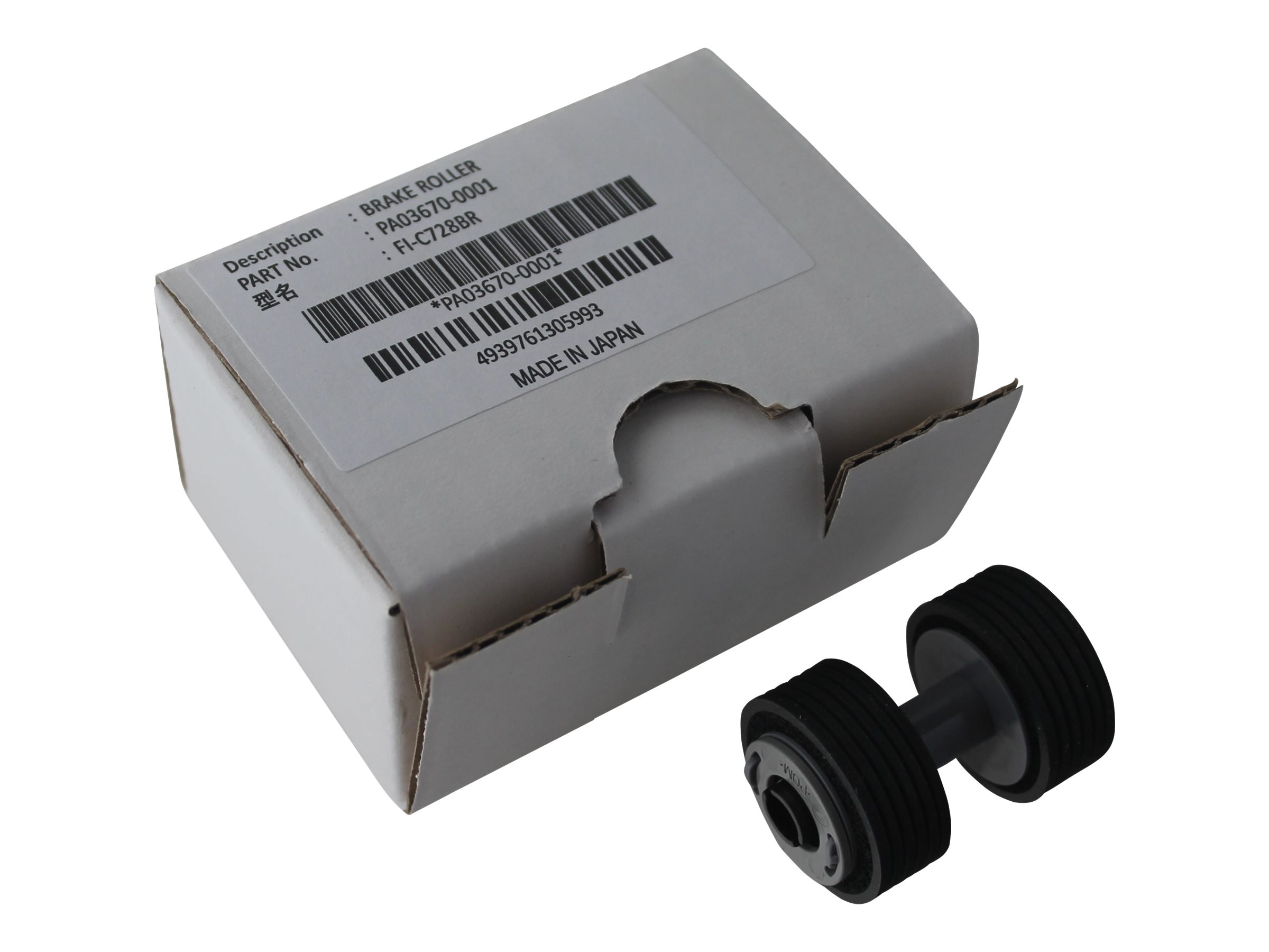 Fujitsu Brake Roller for FI-7X60 FI-7X80 Series, PA03670-0001, 16874714, Scanner Accessories