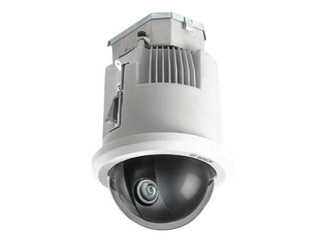 Bosch Security Systems VG5-7220-CPT4 Image 1