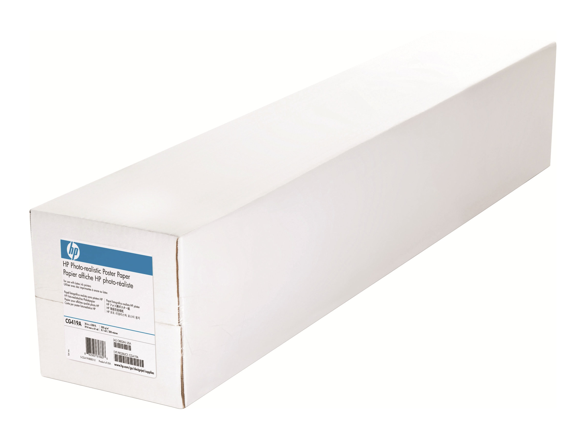 HP 36 x 200' Photo-realistic Poster Paper