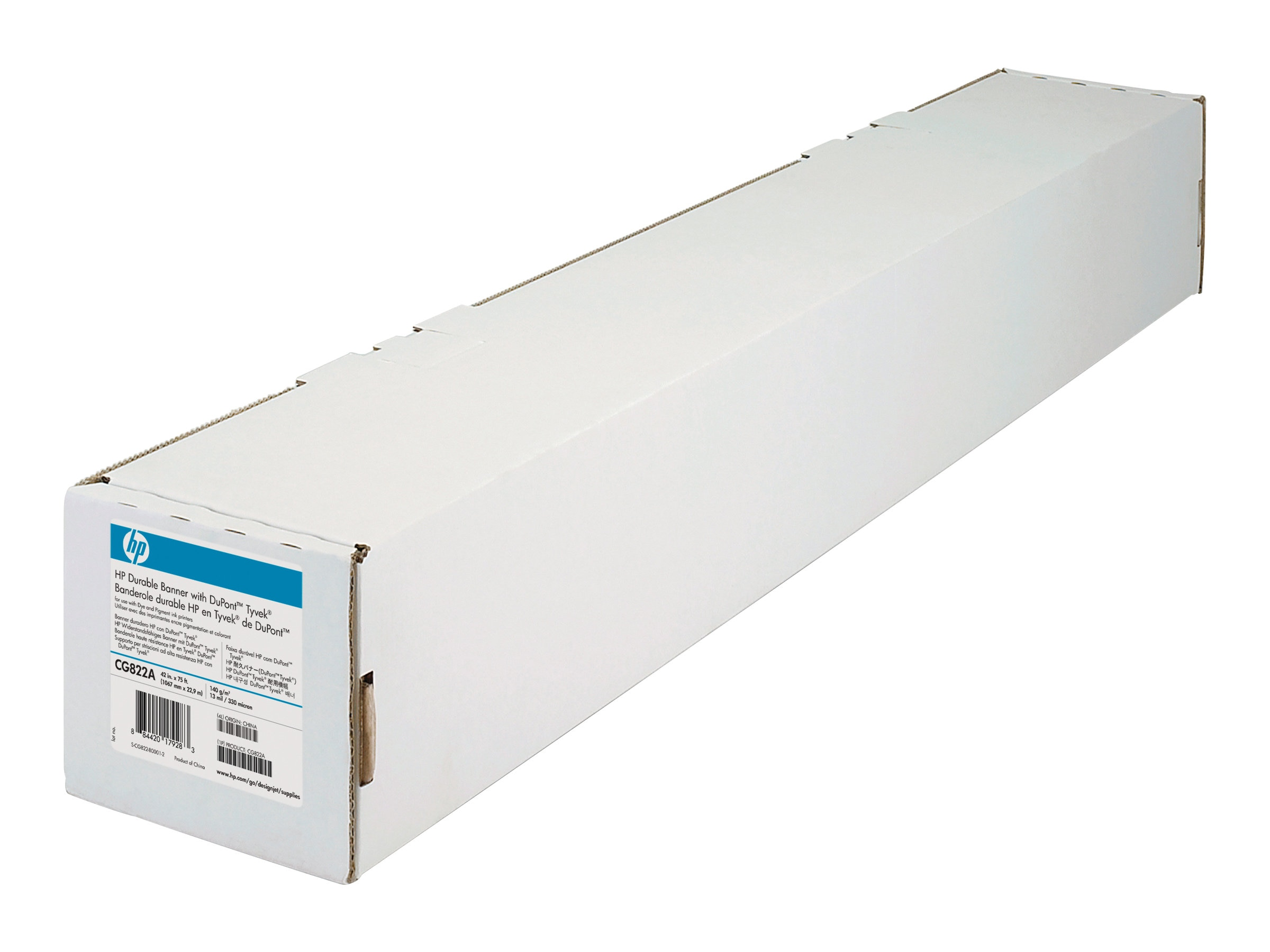 HP 36 x 75' Durable Banner Paper w  DuPont Tyvek (2-pack)