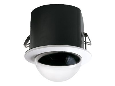 Videolarm 5 Recessed Ceiling Mount Dome Housing Tinted, MR5C, 8401896, Camera & Camcorder Accessories
