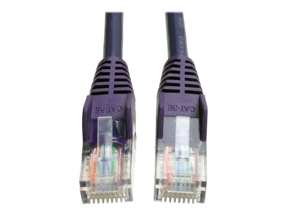 Tripp Lite Cat5e 350MHz Snagless Molded Patch Cable, Purple, 14ft, N001-014-PU