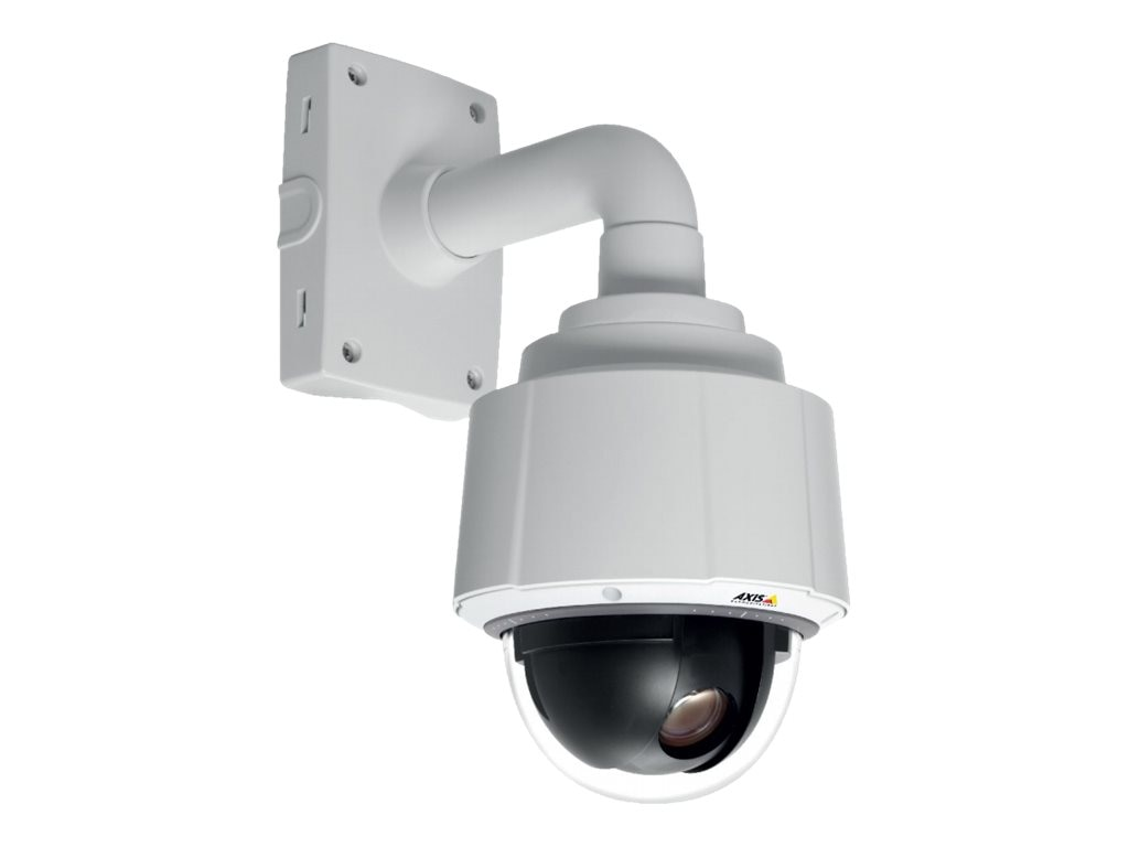 Axis Q6045 MKII PTZ Dome Network Camera