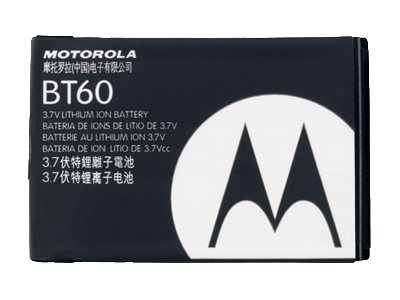 Motorola Replacement Standard Cap 1130mAH Lithium-ion Battery, HKNN4014A