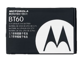Motorola Replacement Standard Cap 1130mAH Lithium-ion Battery, HKNN4014A, 14002701, Batteries - Other