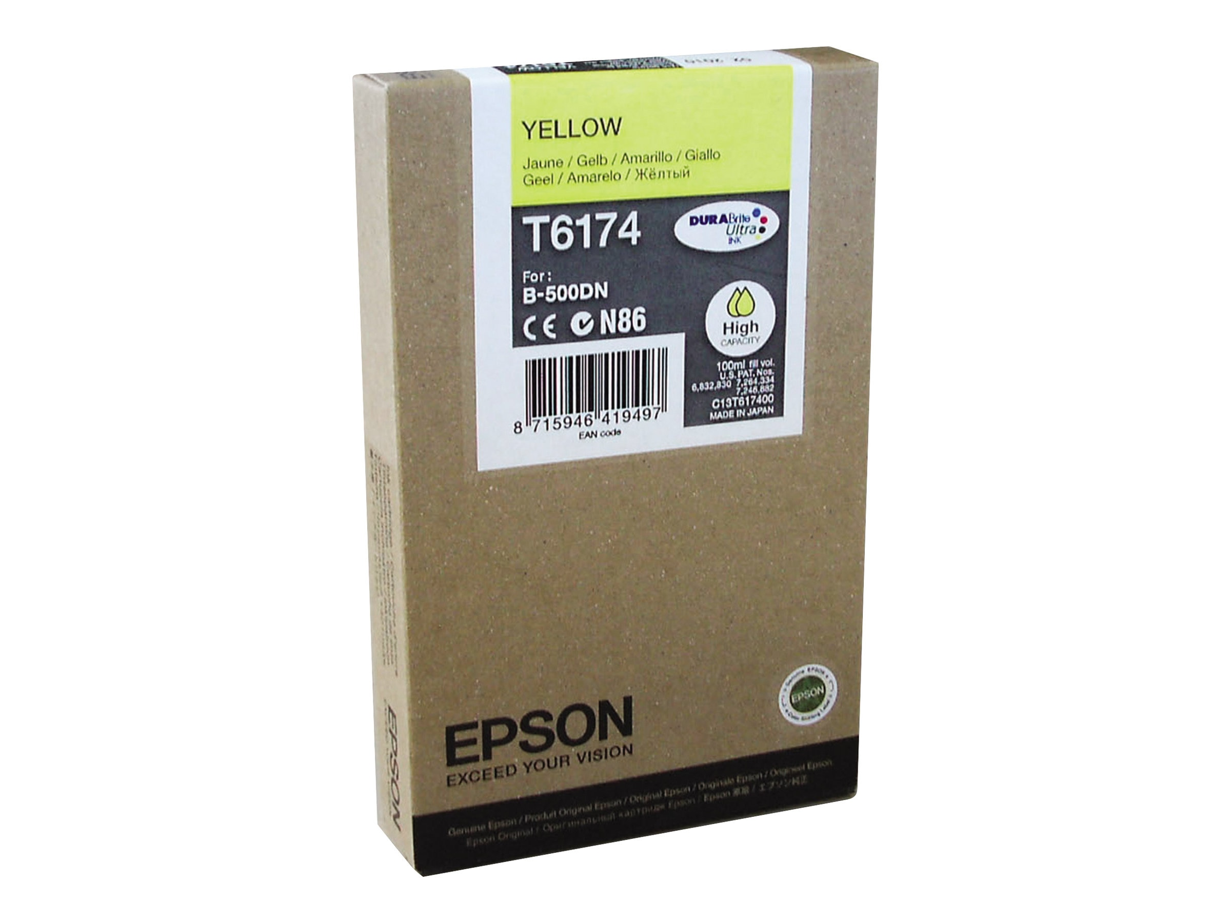 Epson Yellow High Capacity Ink Cartridge for B-500DN Color Business Ink Jet Printer