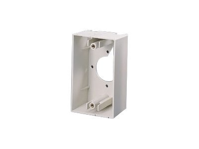 C2G Single Gang Wall Box, White, 3839, 8866415, Premise Wiring Equipment