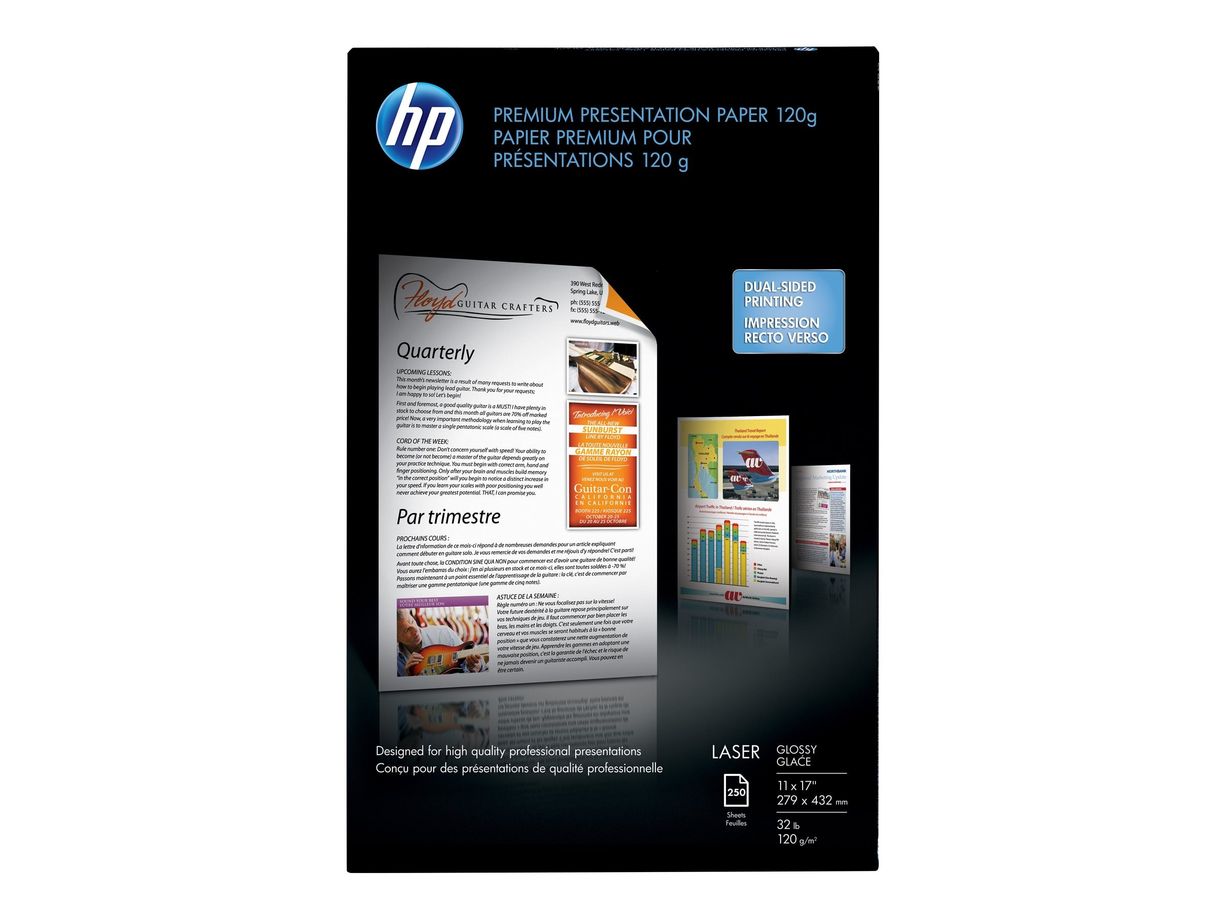 HP 11 x 17 Color Laser Glossy Presentation Paper (250 Sheets), Q2547A