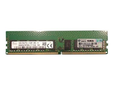 HPE 16GB PC4-17000 288-pin DDR4 SDRAM UDIMM Kit for Select ProLiant Models