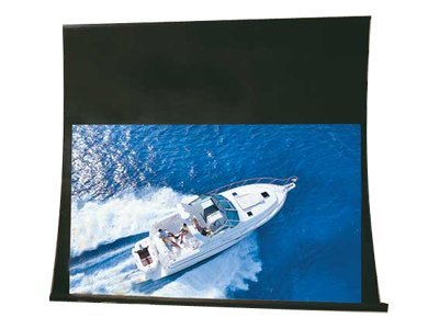 Draper Ultimate Access Series V Projection Screen, M1300, 16:9, 119in, 118319, 9165549, Projector Screens