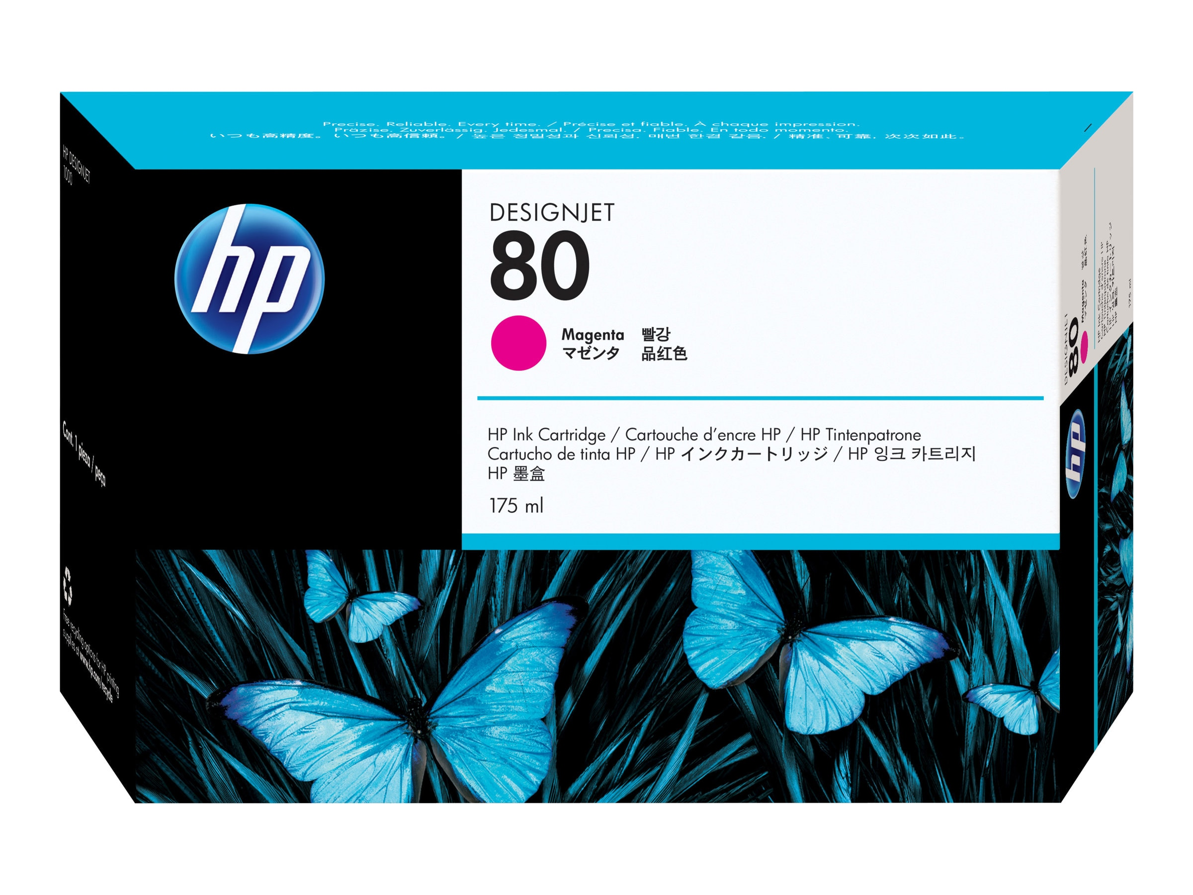 HP Inc. C4874A Image 1