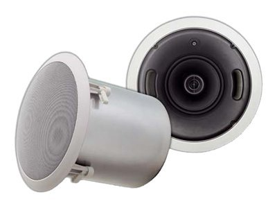 High-Fidelity Ceiling Speaker, 75 Watt, HFCS1
