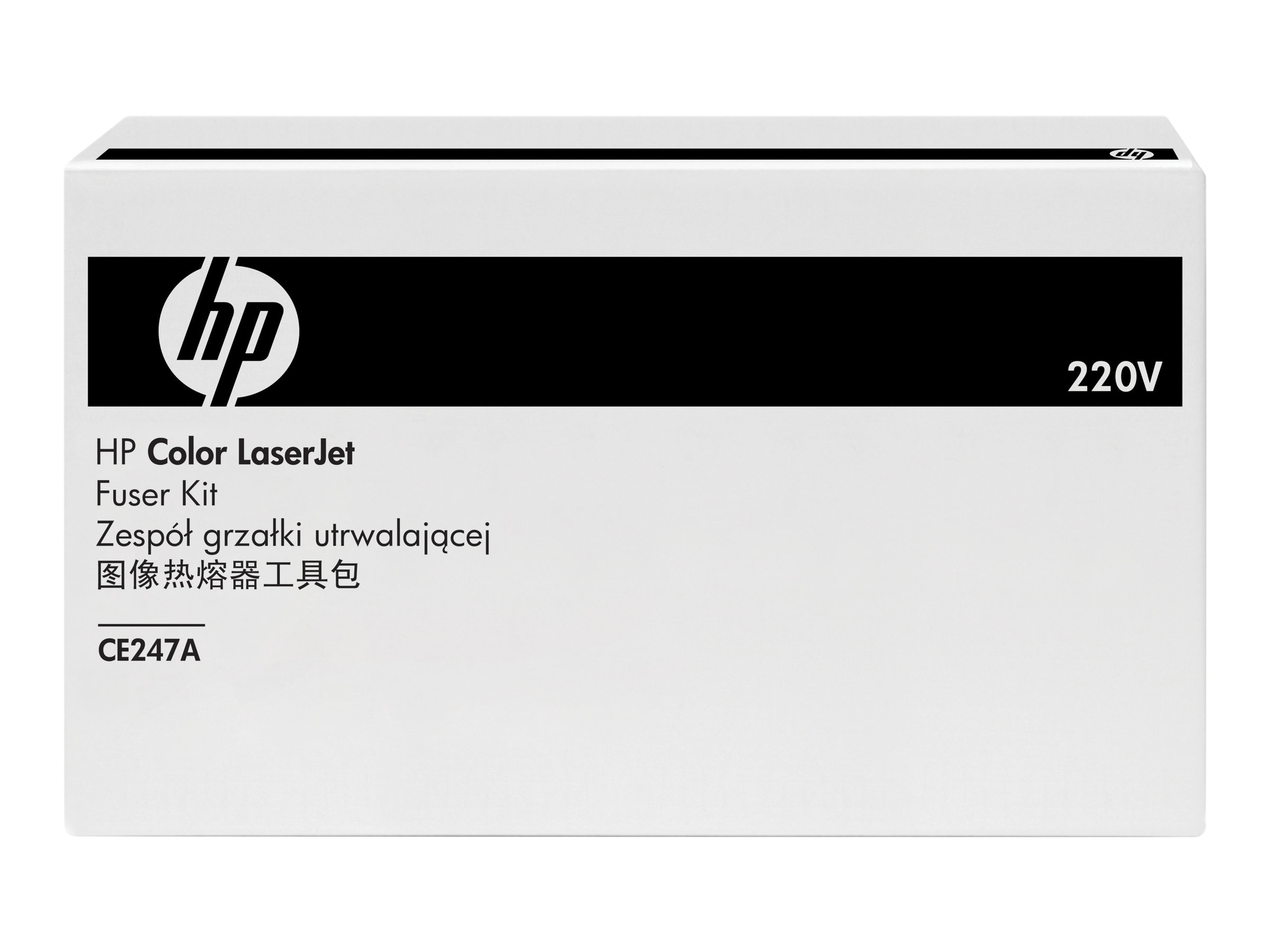 Open Box HP Color LaserJet 220V Fuser Kit