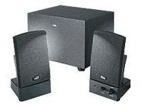 Cyber Acoustics OEM Black 3-piece 2.1 Subwoofer System, CA-3001WB, 6164081, Speakers - Audio
