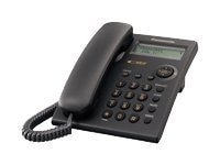 Panasonic Single-Line Corded Phone w  Caller ID, KX-TSC11B, 6763455, Telephones - Consumer