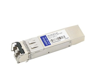 ACP-EP Riverbed 8Gbs Fibre Channel SW SFP+ Transceiver, TAA