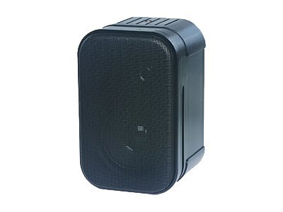 15W Foreground Music System Speaker, FG15B, 23836505, Speakers - Audio