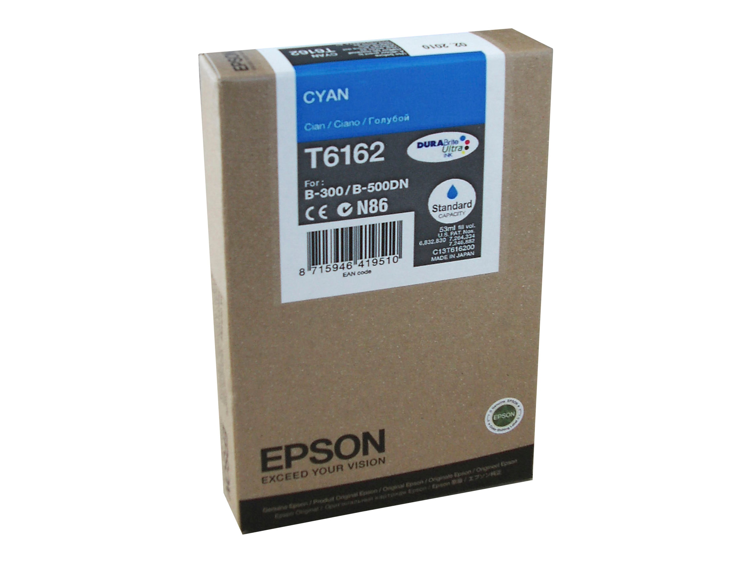Epson Cyan Ink Cartridge for B-300 & B-500DN Business Color Ink Jet Printer