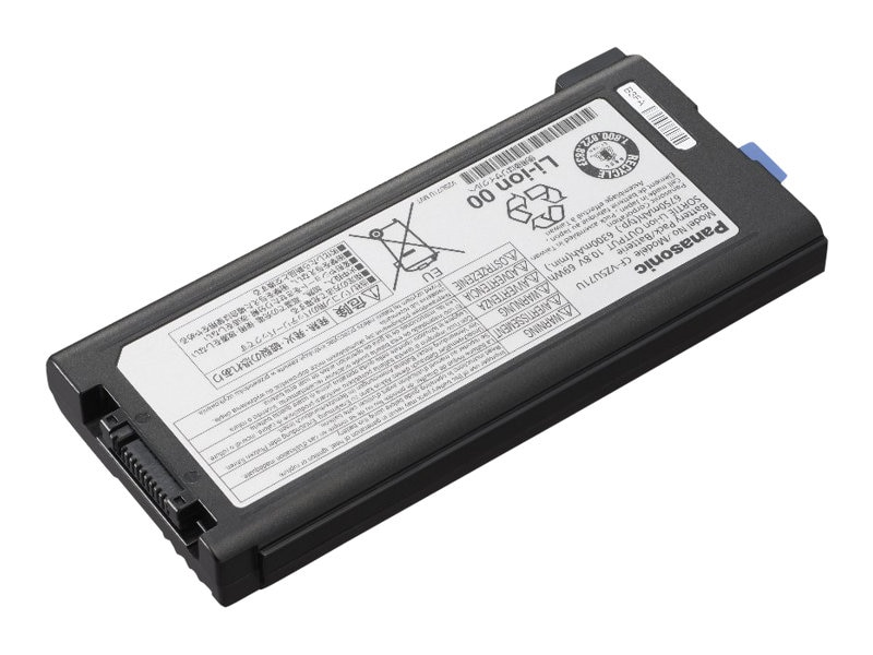 Panasonic Long Life Battery for CF-31, MK2, CF-53, CF-VZSU71U, 12862505, Batteries - Notebook