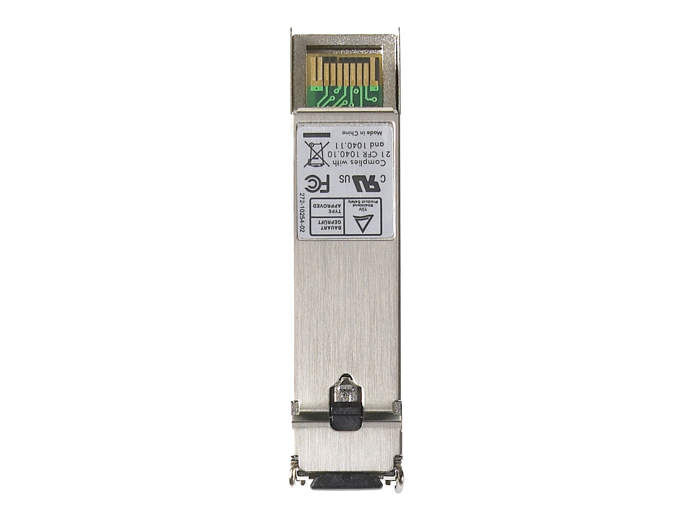 Netgear 1000BaseSX Gigabit Module for GSM7324, AGM731F