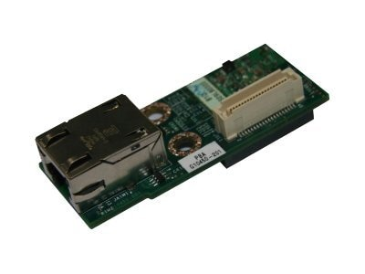 Intel Remote Management Module, AXXRMM4R