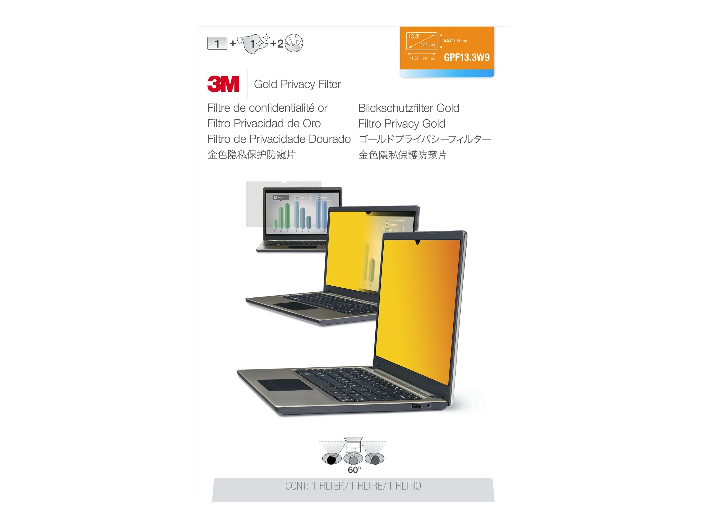 3M 13.3 Widescreen Gold Privacy Filter, 16:9, GPF13.3W9, 11644531, Glare Filters & Privacy Screens