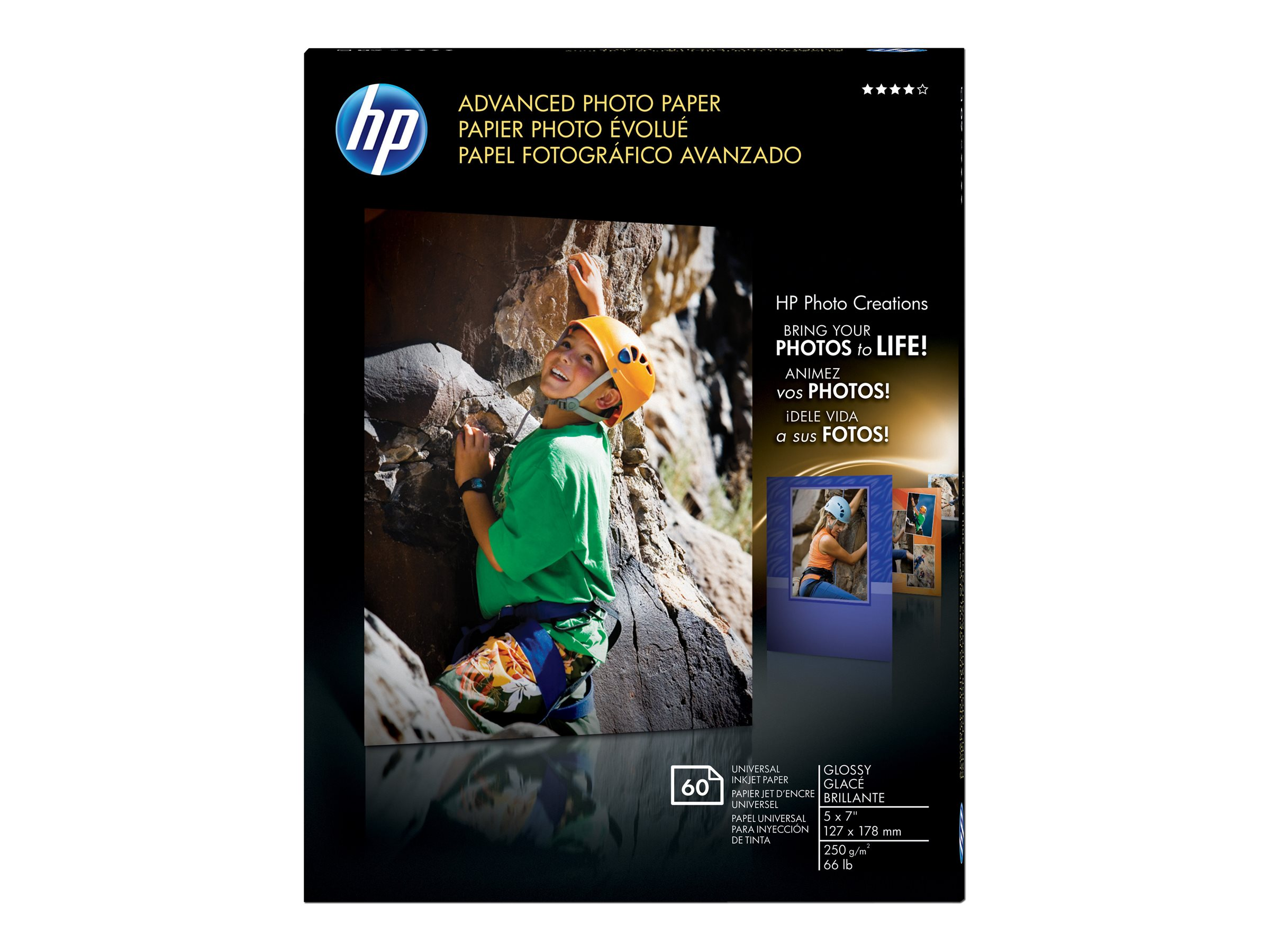 HP 5 x 7 Advanced Glossy Photo Paper (60 sheets per pack), Q8690A