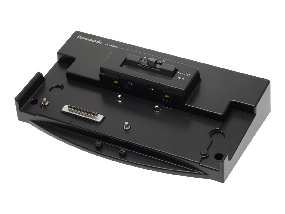 Panasonic Desktop Port Replicator for Toughbook 19, CF-VEB191AU