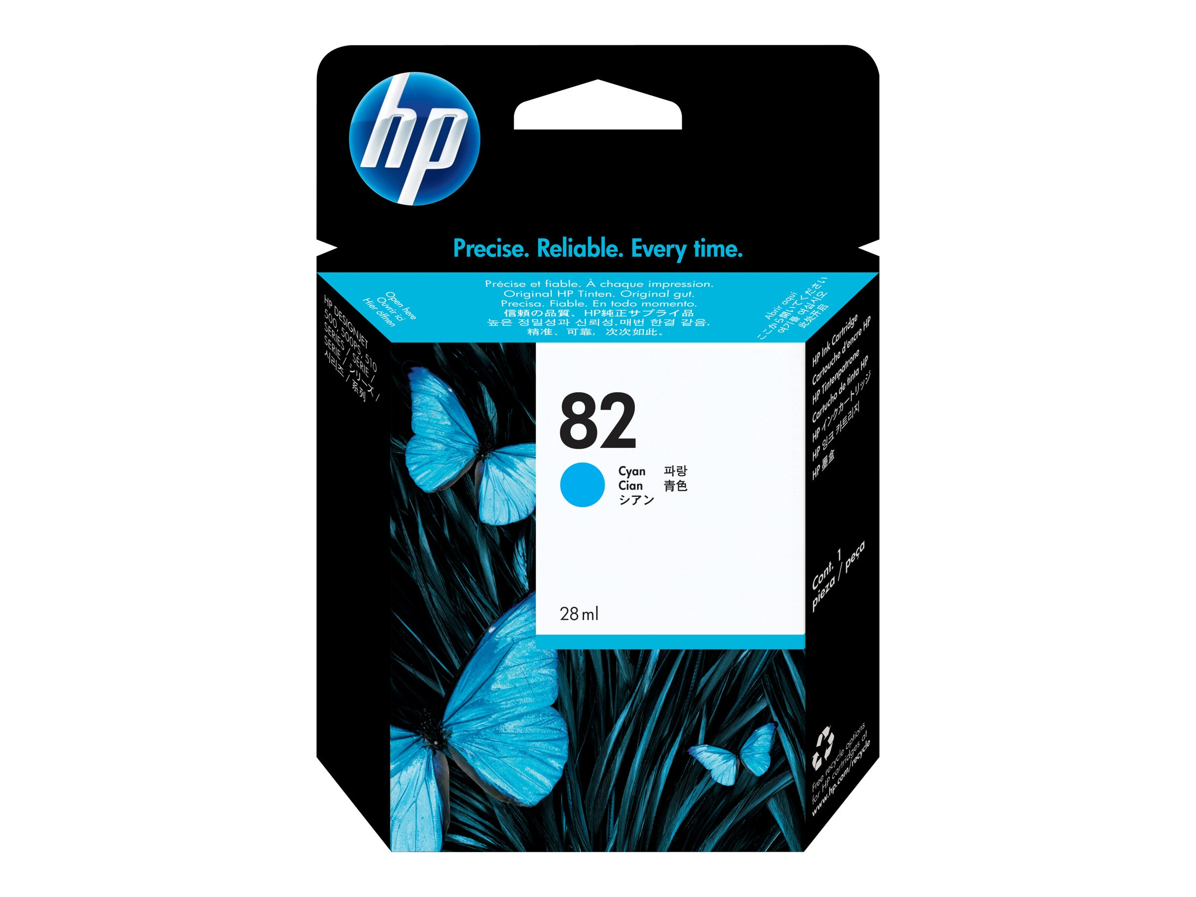 HP 82 Cyan Ink Cartridge for Designjet Printers, CH566A