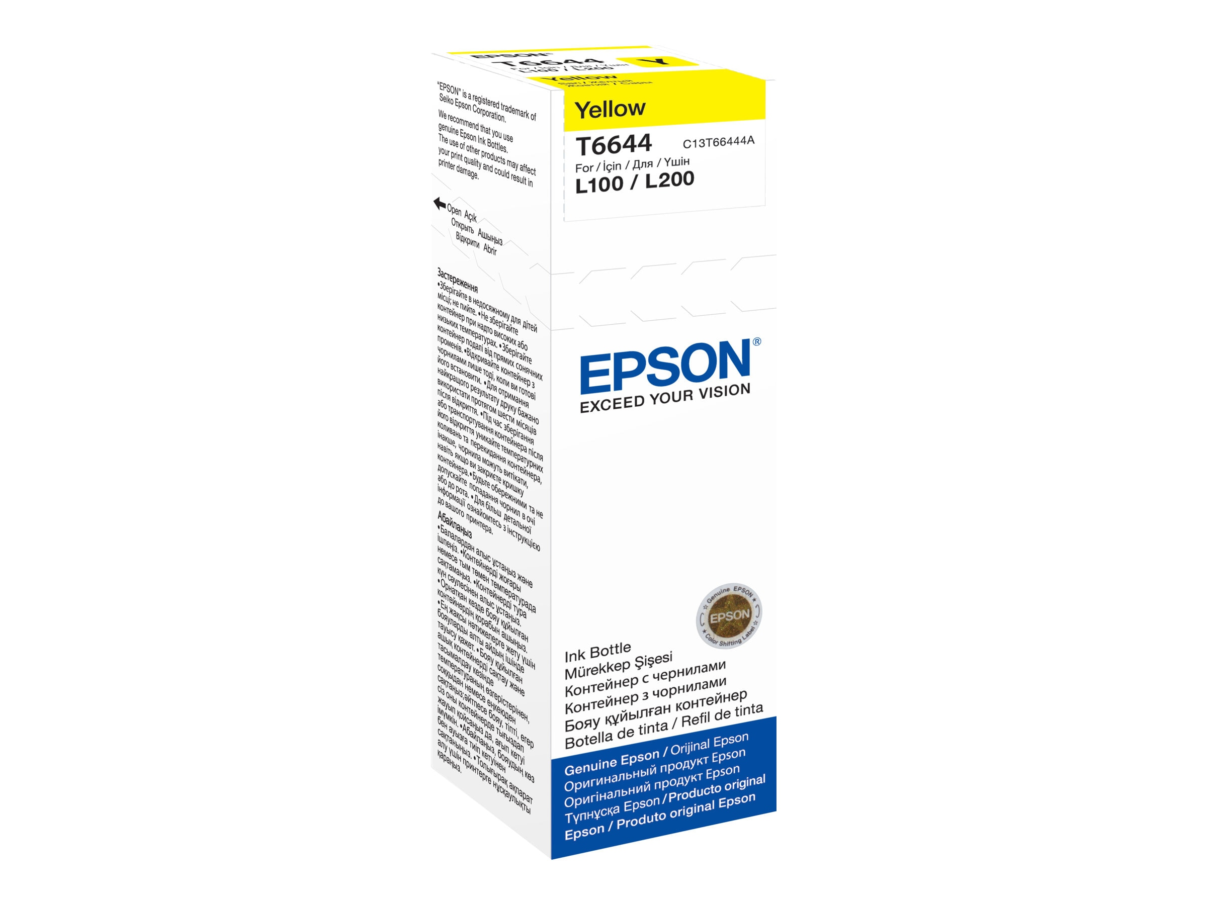 Epson Yellow T664 70ml Dye Ink Bottle, T664420