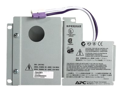 APC Smart-UPS RT 3000 5000VA Output Hardwire Kit, SURT007, 5146658, Battery Backup Accessories