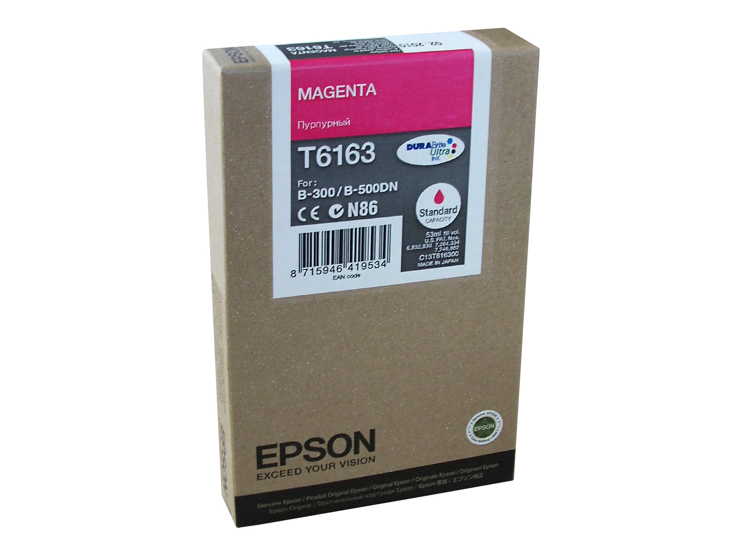 Epson Magenta Ink Cartridge for B-300 & B-500DN Business Color Ink Jet Printer