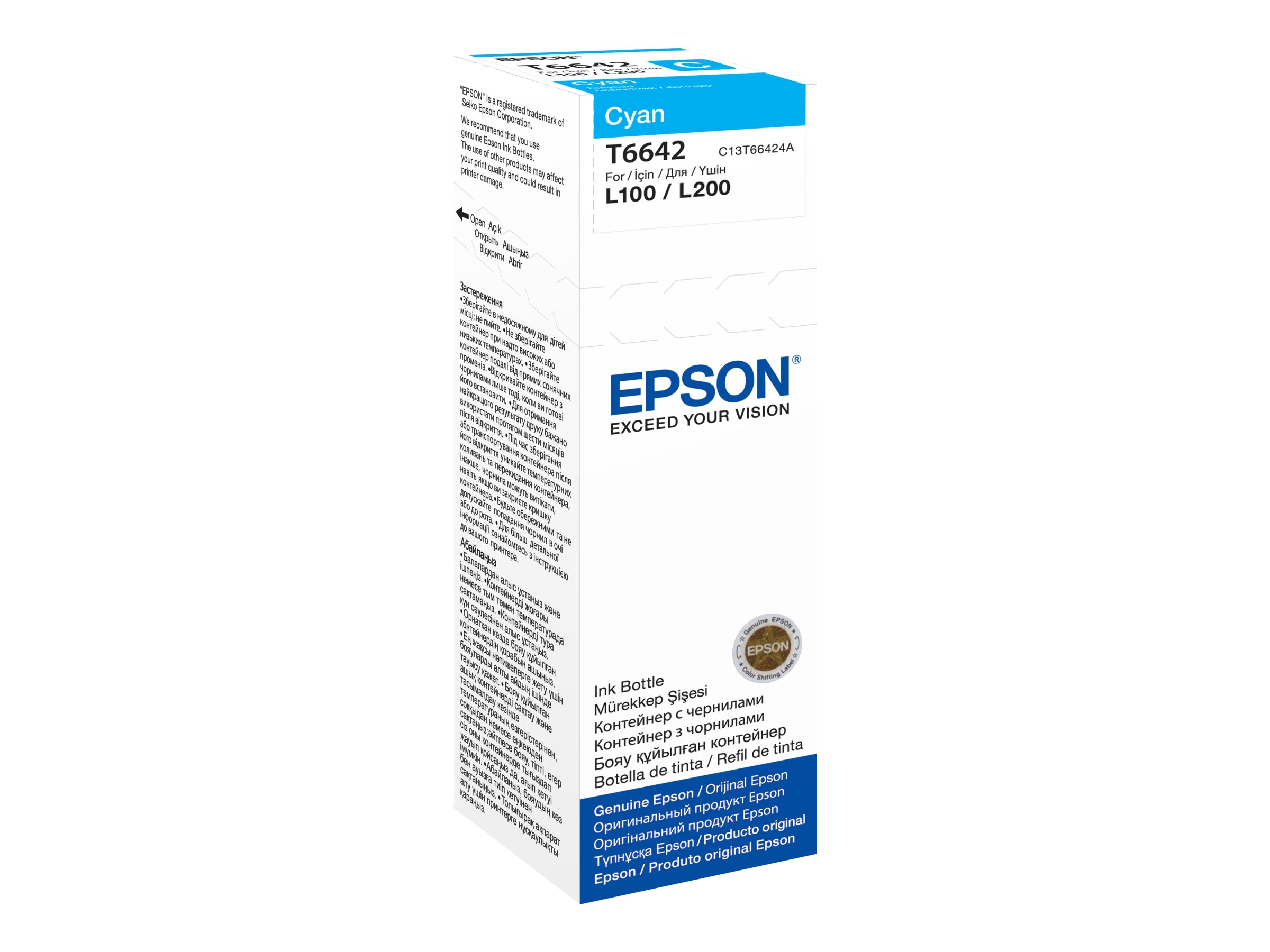 Epson Cyan T664 Ink Bottle, T664220