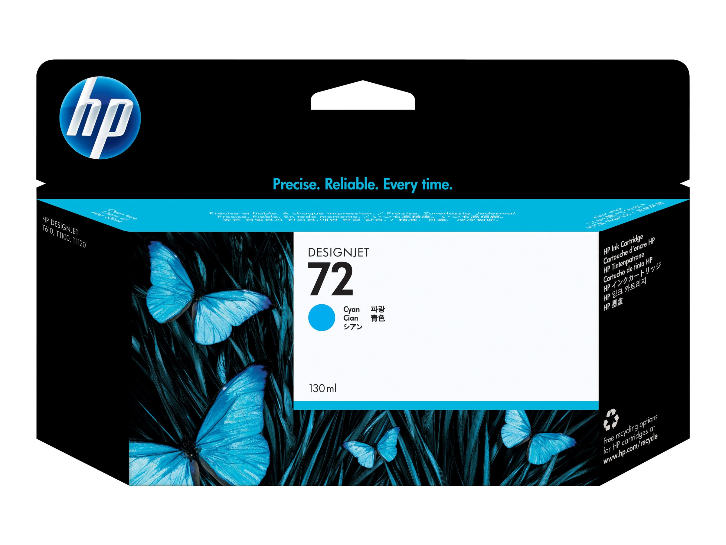 HP 72 Cyan Ink Cartridge (130ml) C9371A