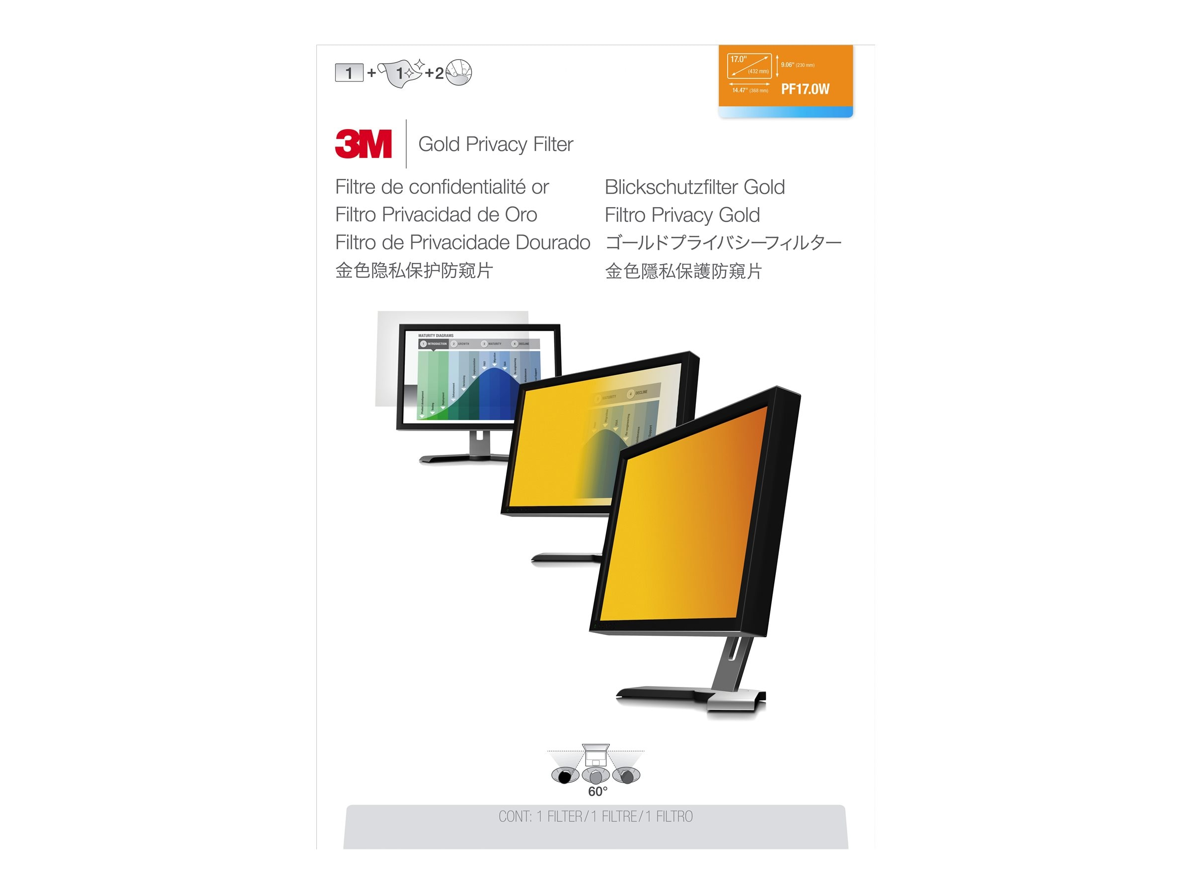 3M 17 Widescreen Gold Privacy Filter