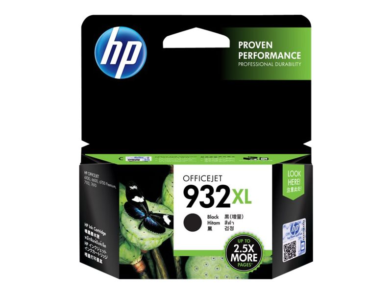 HP 932XL (CN053AN) High Yield Black Original Ink Cartridge, CN053AN#140, 13469511, Ink Cartridges & Ink Refill Kits
