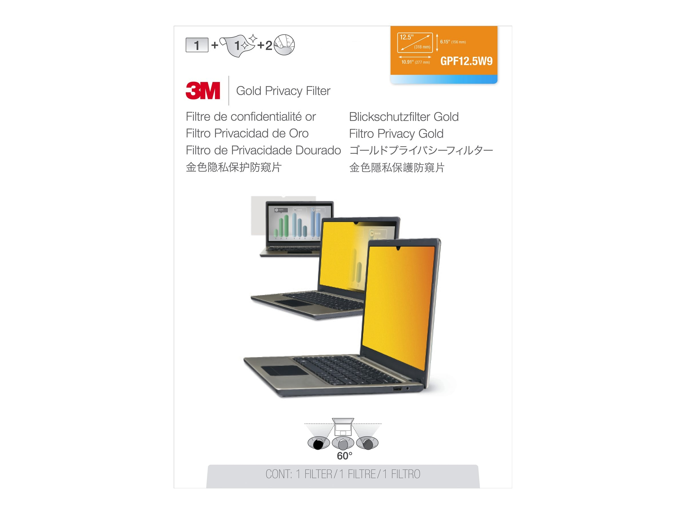 3M 12.5 Widescreen Gold Privacy Filter, 16:9, GPF12.5W9