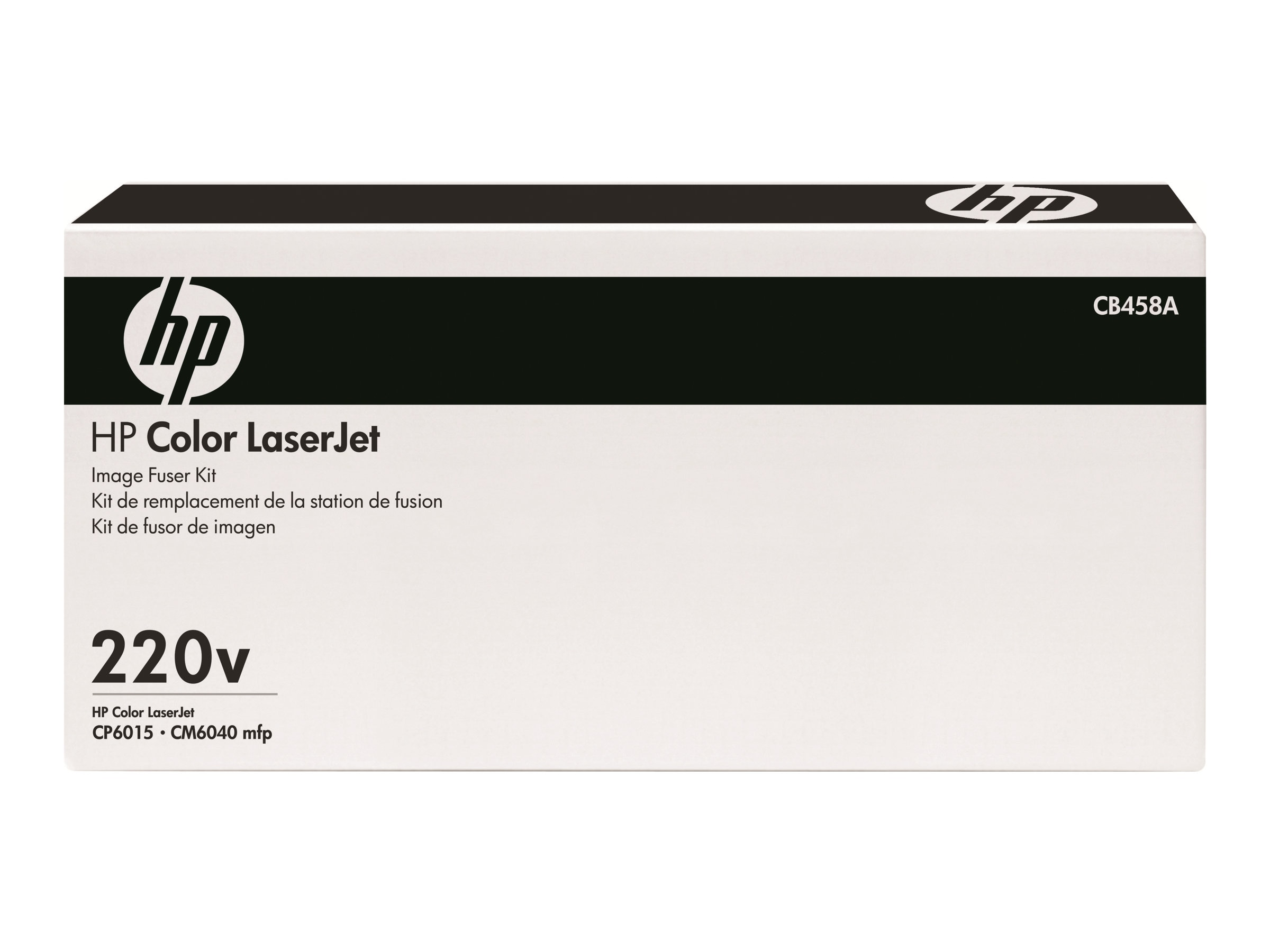 HP 220V Fuser Kit for for Color LaserJet CP6015 & CM6040MFP, CB458A, 8545081, Toner and Imaging Components