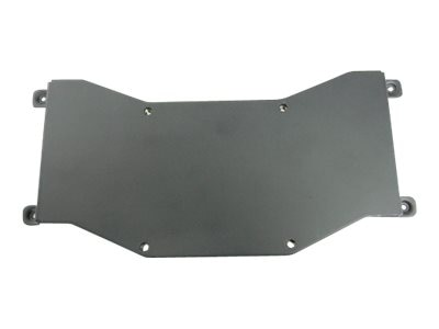 Fujitsu Intermediary VESA Mount Plate for Smartcard Shell Only, FPCSK241AP, 30985699, Stands & Mounts - AV