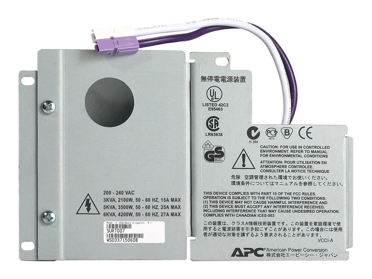 APC Smart-UPS RT 3000 5000VA Output Hardwire Kit, SURT007