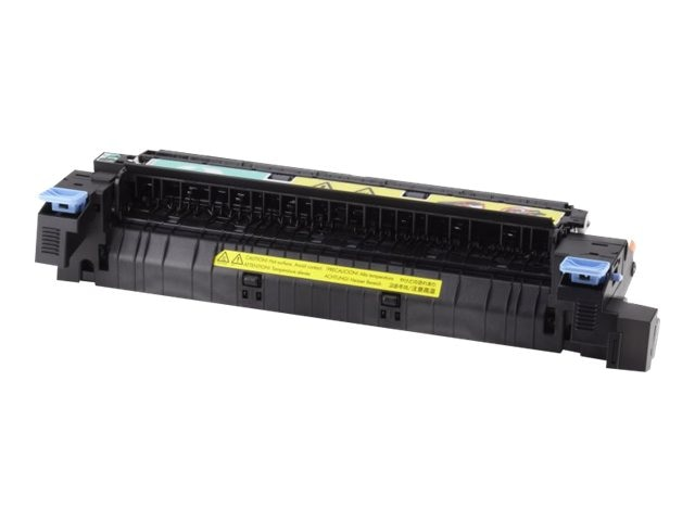 HP 110V Fuser Maintenance Kit, C2H67A, 16456424, Printer Accessories